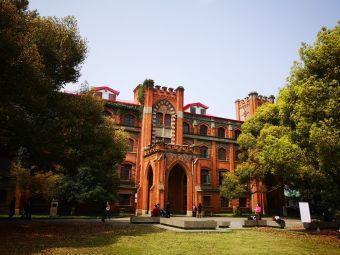 苏州大学(天赐庄校区)
