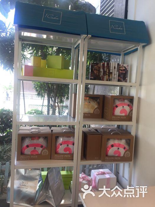1Cake壹刻(福州信和图片店)-广场-大龙美食-福州的美食关于图片