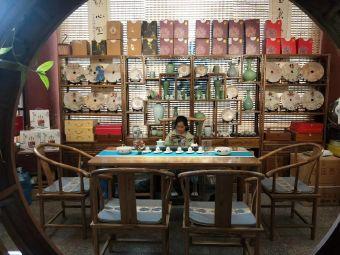 华西村美食营养培训中心