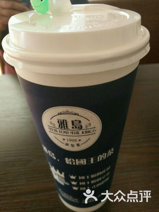 雅岛英皇茶图片 - 第3张