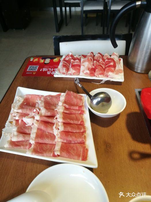 彤德莱食谱(莱西店)厨具方太火锅图片