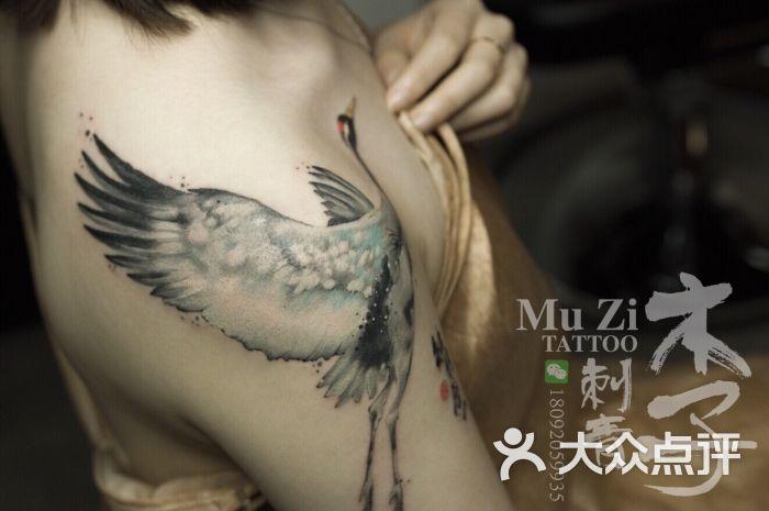 西安纹身木子刺青-图片-西安丽人-大众点评网