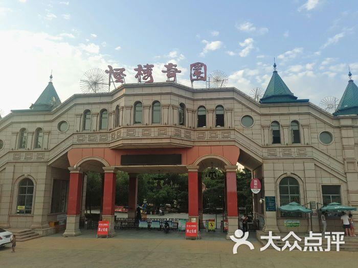 怪楼奇园-门面图片-秦皇岛周边游-大众点评网
