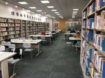 苏州市相城区图书馆