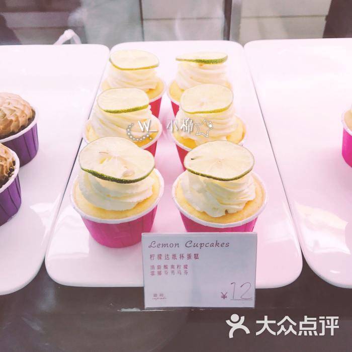 喜荷纸杯蛋糕专卖店-图片-张家港美食-大众点评网