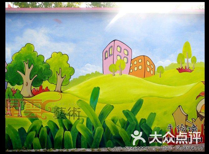 北京壁画亲子园卡通画 幼儿园墙画 北京卡通画制作