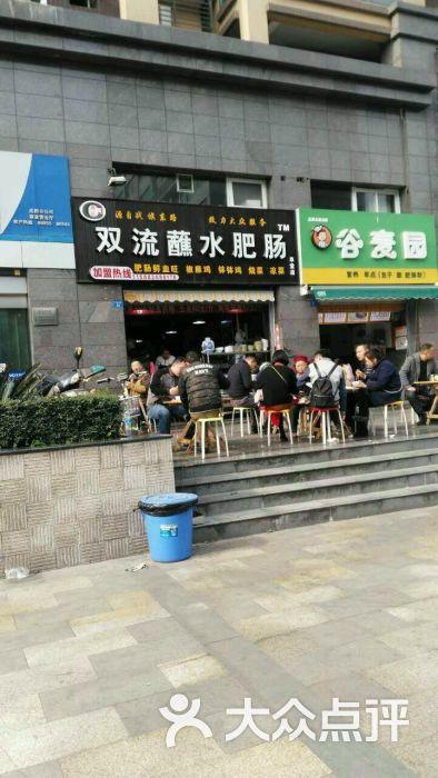 陈记双流蘸水平菇(草堂北路店)种30万袋肥肠能挣多少钱图片