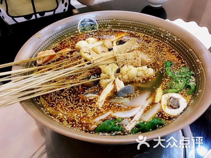 红麻辣料理(清真)-麦兜兜0_0的美食-乌鲁木齐美的总动员相册图片图片