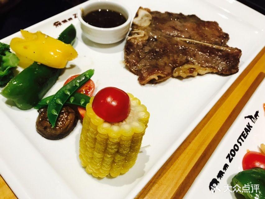zoo steak 动物园牛排餐厅(万达广场店)图片 - 第43张