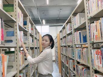 宁恩承图书馆