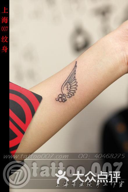 翅膀字母纹身