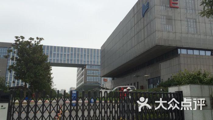 中设设计集团股份有限公司-图片-南京购物-大众点评网图片