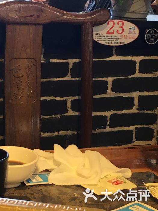 巴实上海老广场(都市路龙盛美食店)-视频-重庆图片的有诗火锅乡间图片