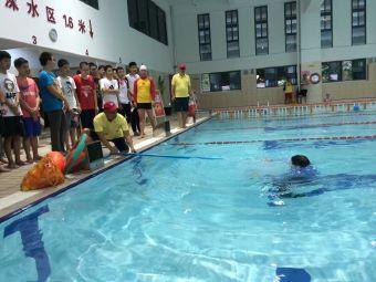 十八中游泳馆
