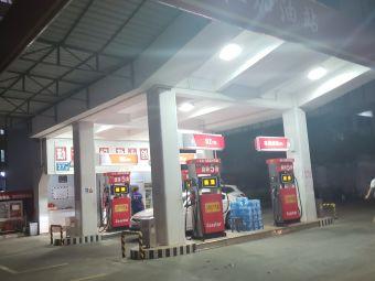 中国石油沿江加油站