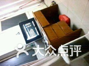 惠州足浴足疗按摩排行