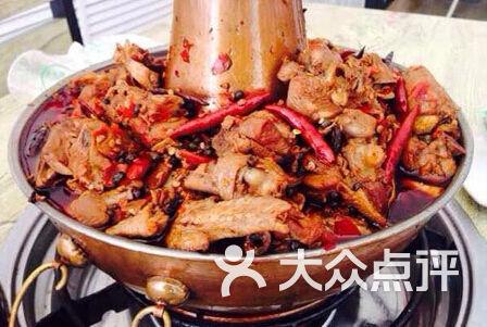 大铜锅 火锅鸡