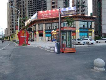 汉江璟城临时停车场