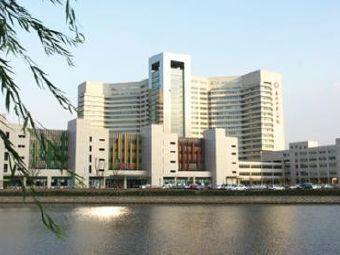 嘉兴市第一医院健康管理中心