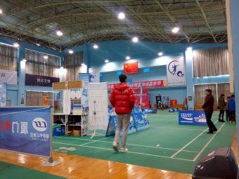 奥羽羽毛球运动馆