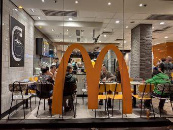 麥當勞(塘尾道店)