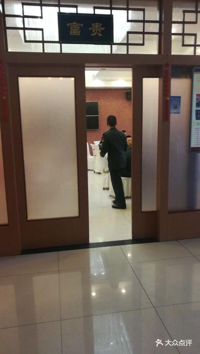 贵州美食宾馆中心美食楚州肉酸图片