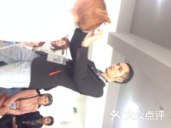贵州富康美发彩妆学校