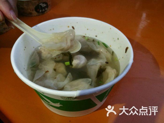 闽忠馄饨贡丸-燕皮扁肉馄饨图片-南京美食-大众点评