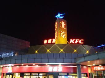 杭州湾跨海大桥北岸服务区