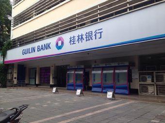 桂林银行(建干路支行)