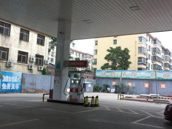 永兰石油加油站