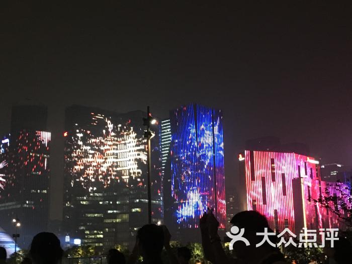 城市阳台-灯光秀-烟花图片-杭州周边游-大众点评网