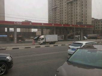 中化石油加油加气站