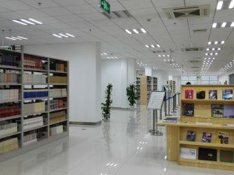台州市图书馆