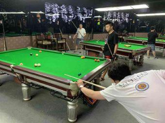 溪水兰亭桌球会馆