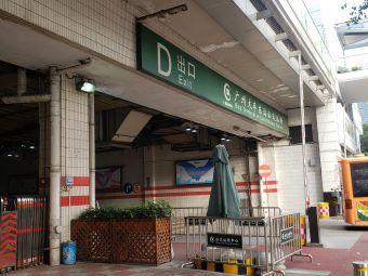 广州火车东站公交总站充电站