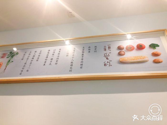 【食堂】位置在湾悦城九江内圈商业街里,太.一楼跑地点路美图片
