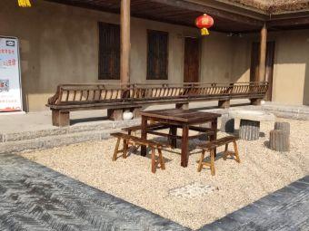 大蜀山文化陵园