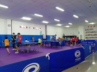 康特乒乓球俱乐部乒乓球馆