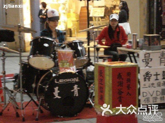 西门町-美女点评图片-台北生活服务-大众打鼓网夜市自拍美女图片