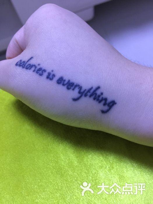 深圳无同刺青纹身工作室tattoo studio的点评