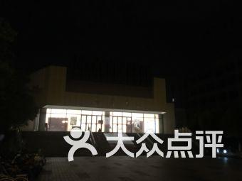华师大紫竹教育园区音乐厅