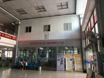 江南区富德社区卫生服务中心