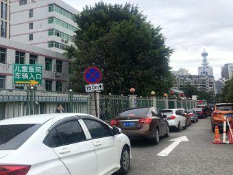 福建省福州儿童医院·停车场