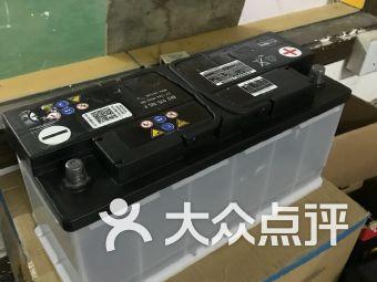 金鸿汽车修理救援电瓶更换