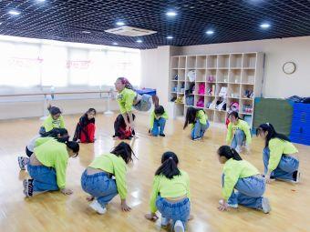 星舞舞蹈艺术学校(信誉楼校区)
