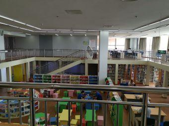 烟台市福山区图书馆