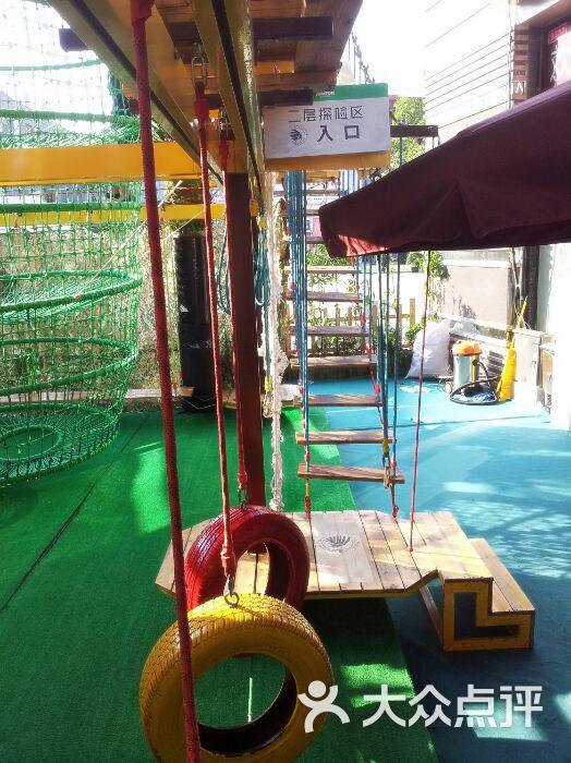 亚马逊王国探险乐园图片-北京亲子乐园-大众点评网