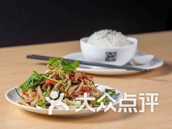 太二老壇酸菜魚