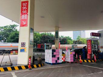 中国石化加油站(华齐路店)